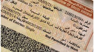 saudi arabia eases visa application process philippine