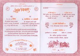 Indian Wedding Card Matter For Hindu Wedding Invitation Card Wordings In Hindi U2013 Mini Bridal