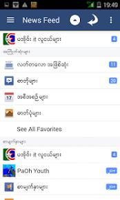 ifont apk app padauk grand pro ifont 1 1 apk for windows phone android