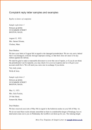 Medical Records Job Duties Clerical Cover Letter Samples Gallery Cover Letter Ideas
