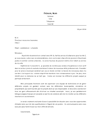 Lettre De Motivation De Mairie 28 Images Lettre Lettre De Motivation Candidature Spontanée Urbanisme 28 Images