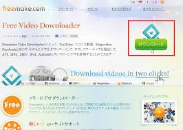 freemake video downloader a free movie downloading software that