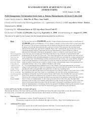application form rental application form boston