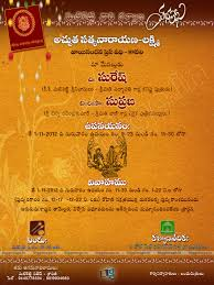 business inauguration invitation card sample wedding invitation cards matter in telugu yaseen for
