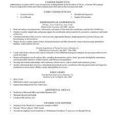 job objectives hitecauto us