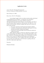 teacher resume and cover letter sample cover letters plus