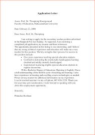 teacher resume cover letter
