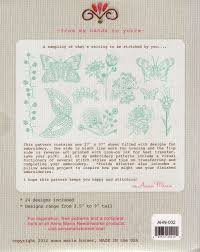 Anna Maria Horner Home Decor Fabric by Anna Maria Horner Hand Embroidery Pattern Fields Aflutter