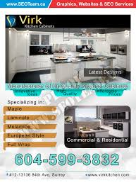 virk kitchen design by seoteam ca seo u0026 web design services