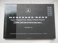 mercedes part catalog mercedes 220 d parts catalog ebay