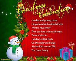 Lohri Invitation Cards Christmas Party Invitation Wording 365greetings Com