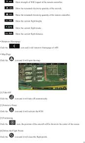 pd byrd 0201 gdu byrd user manual prodrone technology shenzhen