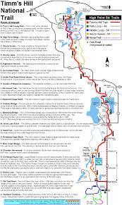 Top Spot Maps Timm U0027s Hill National Trail Map