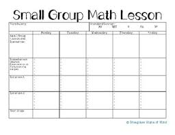 guided math lesson plan template by bluegrass state of mind tpt