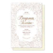 Gold Invitation Card Shop Wedding Cards Miraculove
