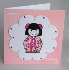 childrens birthday cards categories handmade by helen