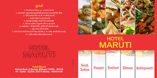 attract more customers to your restaurant restaurant menu design