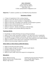 Resume Experience Sample Sample Cna Resume Skills Job Resume Samples Sample Cna Resume Cna