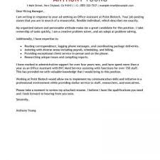 football cover letter college football coach sample x cover letter