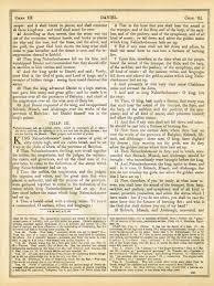 the haydock douay rheims bible 1276 1300