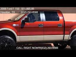used 2006 ford f150 2006 ford f 150 king ranch for sale in houston tx 77008 at