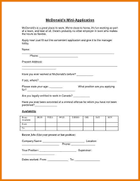 7 mcdonalds job application form assistant cover letter
