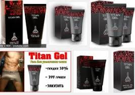 why there are so many positive opinions of titan gel online