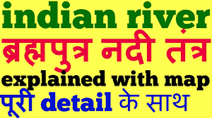India River Map by Indian Rivers Brahmaputra River System Important Gk Of