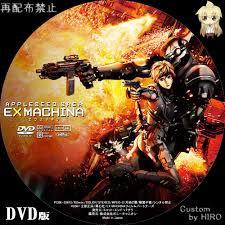 appleseed ex machina movie download torrent at dgz0t11 h1n ru