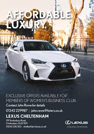 lexus uk linkedin maximise women u0027s business magazine 11 featuring jade lisseman