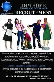 offres d emploi femme de chambre offre d emploi femme de ménage nounou cuisinière offres emploi