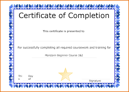 completion certificate template 4154458 professional and high
