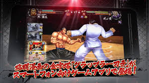 grappler baki ultimate championship trailer officiel ios