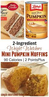 weight watchers pumpkin spice cake mix muffins mini sweet treats