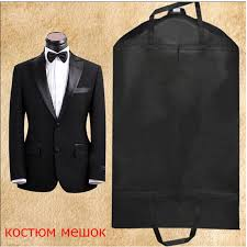 Buy 1pc lot black coat clothes garment suit cover