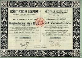 credit foncier siege social the mubarak library january 20 2000