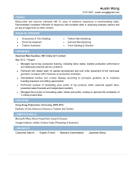 Resume Samples For Government Jobs by Glamorous Merchandiser Resume 10 Retail Merchandiser Resume Sample