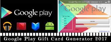 play gift card code generator play gift card generator 2017 hacking softwares