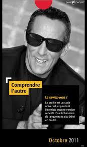 Calendrier Fdration Franaise De Thierry Ardisson Dans Le Calendrier Pour La Fédération Des Aveugles