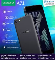 Oppo A71 Original Oppo A71 Smartphone Price In Sri Lanka Chinthana Gsm