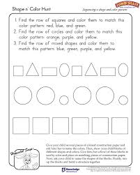 fun coloring multiplication worksheets html in kubadaky github com