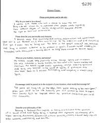 how to write philosophy paper sample profile essays essay on a person writing descriptive papers writing descriptive papers jpg essays and papers qrpl essays and papers donor profile nw cryobank donor