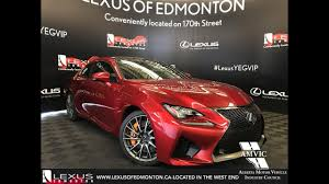 lexus rc f app red 2017 lexus rc f performance package walkaround review downtown