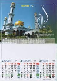 Gambar Kalender 2018 Lengkap Bikin Kalender 2018 Desain Masjid Kaligrafi Surya Gemilang Creative