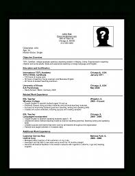 resume templates for job applications cover letter for jobs google search the inside scoop job