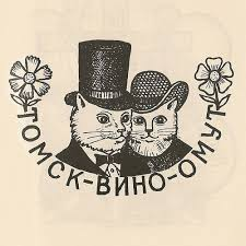 37 best russian criminal tattoo images on pinterest board black