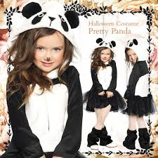 Panda Halloween Costume Baby Love Baby Rakuten Global Market Leg Avenue Pretty Panda Zip