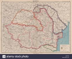 Ussr Map Romania Showing Land Ceded To Ussr Bulgaria U0026 Hungary In 1940
