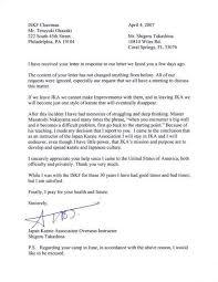 resignation letter format rn hospital resignation letter sample