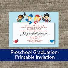 kindergarten graduation invitations preschool graduation invitation diy printable preschool